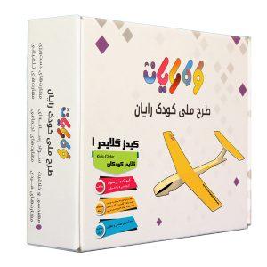 بسته آموزشی کیدزگلایدر 1 بسته بازی و سرگرمی کودک رایان 2