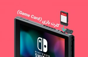 Nintendo-Switch-Game-Card