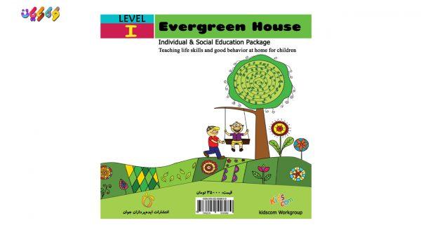خانه همیشه سبز